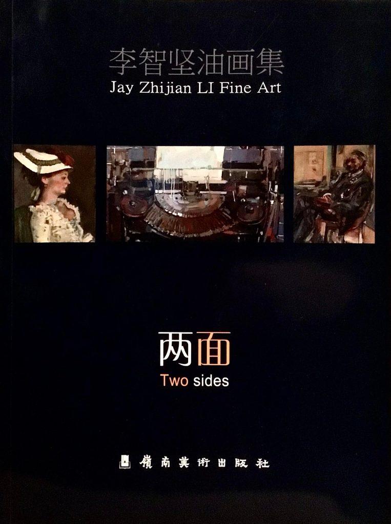 Jay Li catalogue cover