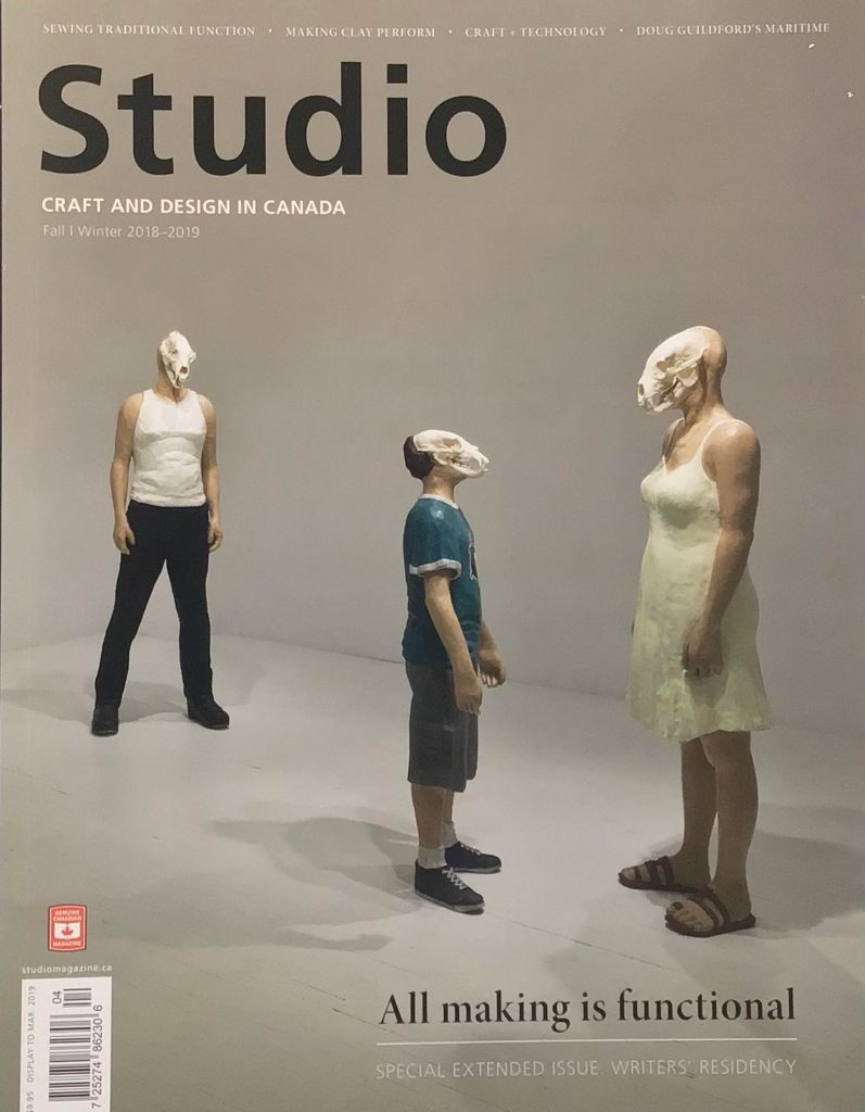 Studio magazine cover, vol 13