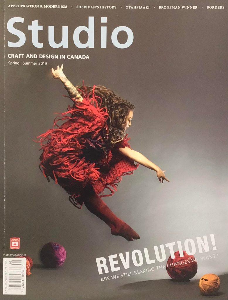 Studio magazine cover, vol 14