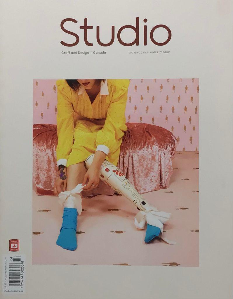 Studio magazine cover, vol 15